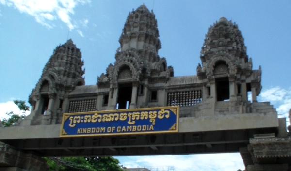 Как добраться в Сием рип из Бангкока