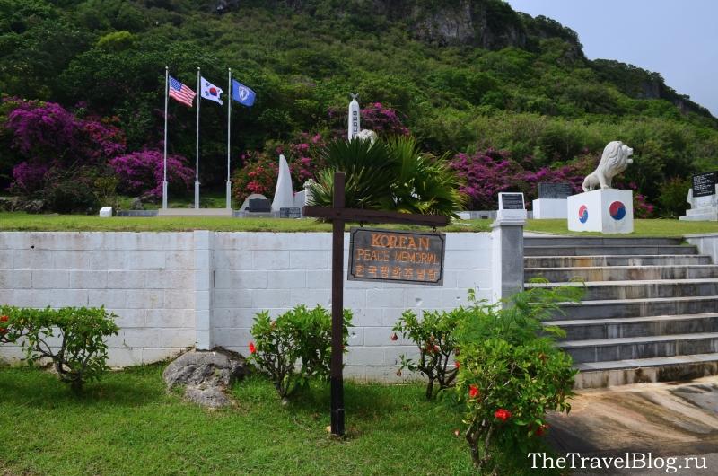 Корейский мемориал