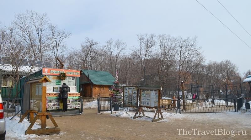 Сафари- Парк в Приморский крае