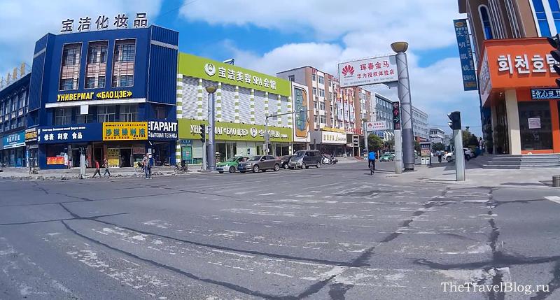 поездка по Хуньчуню