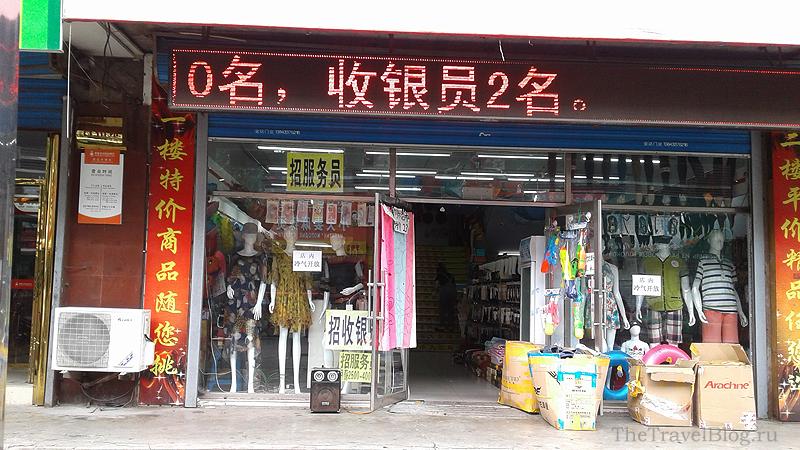 """Отличный корейский магазинчик напротив гостиницы """"У Ди"""". Поднимайтесь на 2 этаж!"""