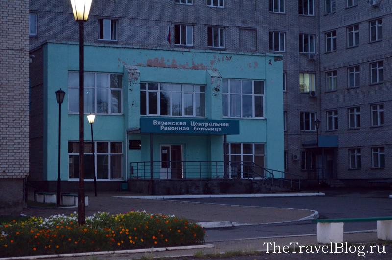 Вяземская, гостиница