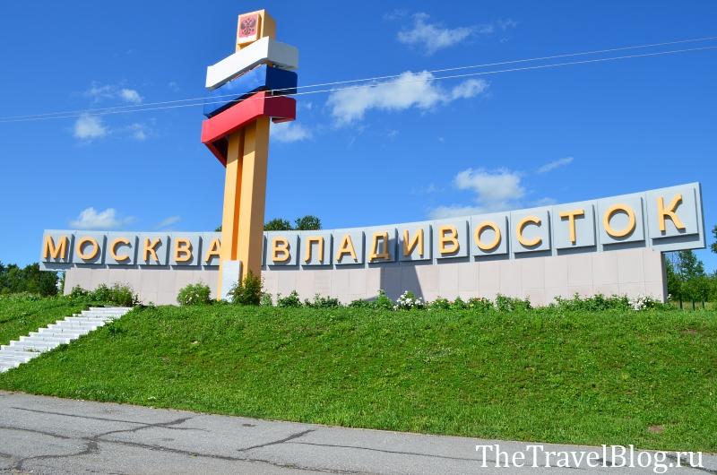 это архитектурное сооружение находится по дороге в Новобурейск