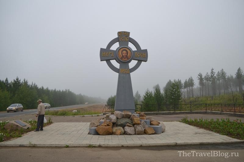 крест у Смоленки