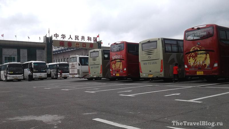 Китайскую границу уже прошли, а в сторону русской не пускают