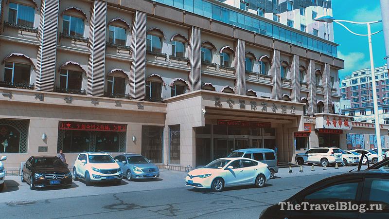 гостиница Кунь Лунь