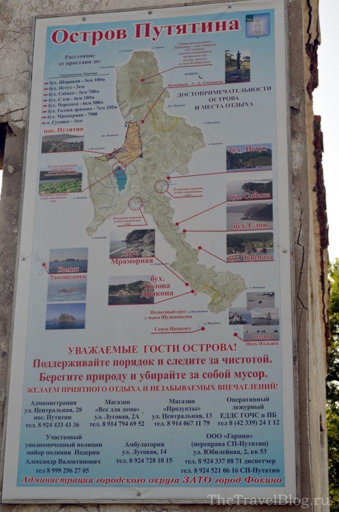 карта Путятина