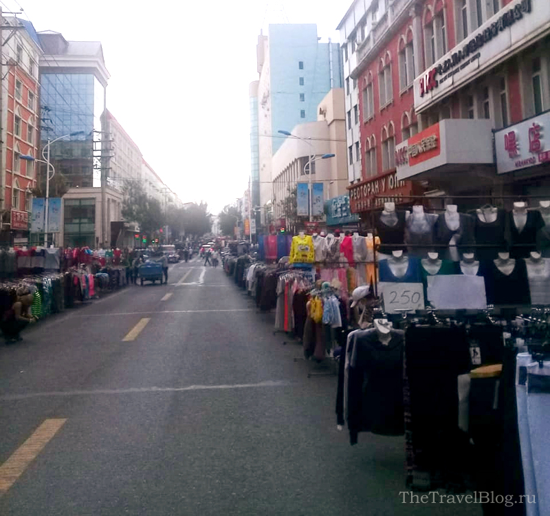 рынок утром